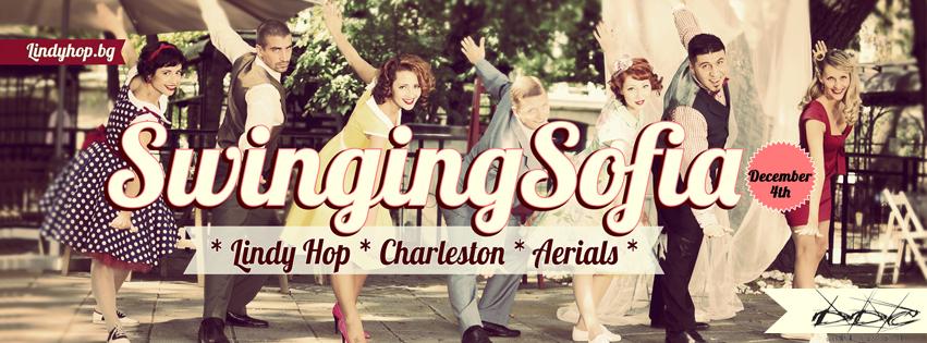 Swinging Sofia in Derida Dance Center