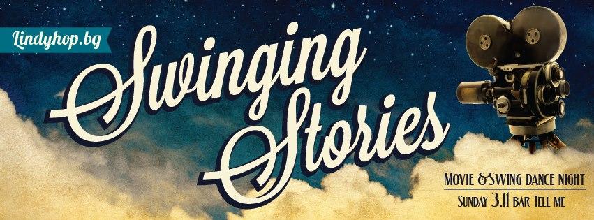 swinging stories
