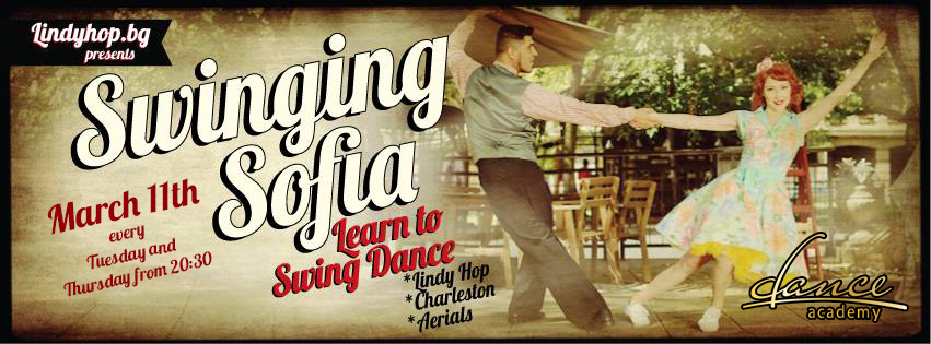 Swinging Sofia - Курс по суинг танци за начинаещи