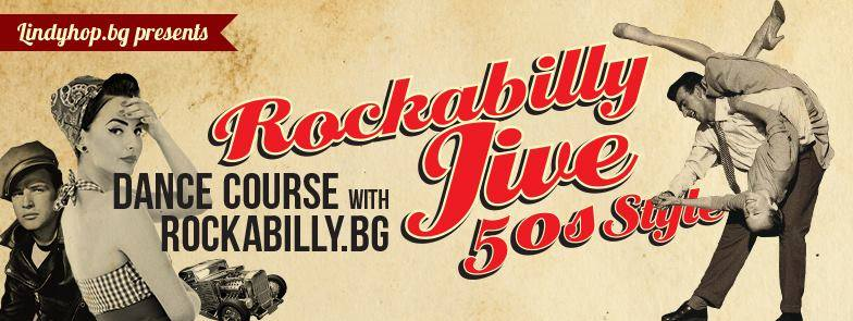 Rockabilly Dance with Lindy Hop Bulgaria and Rockabilly.bg