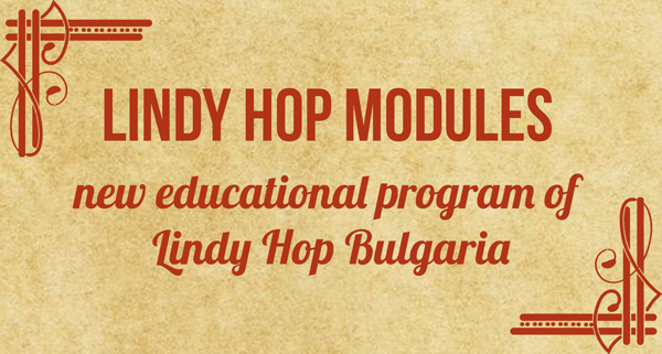 lindyhop modules