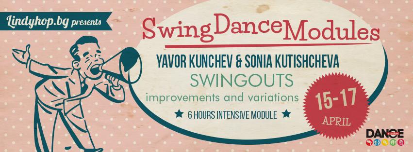 SwingModules Swingouts